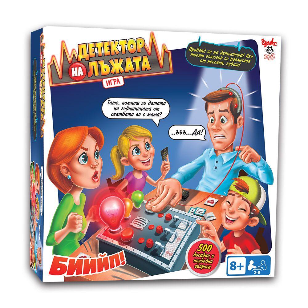7696637d612 IMC Toys Игра Детектор на лъжата FT-1004692 - Топ Цена Онлайн ...